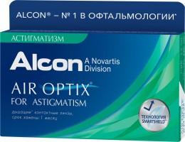 Ежемесячные онтактные линзы AirOptix for Astigmatism 3 линзы