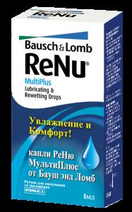 Капли ReNu MultiPlus