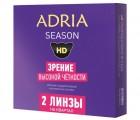 Ежеквартальные контактные линзы Adria Season 2 линзы